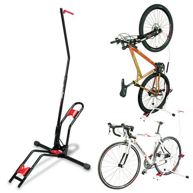 Minoura Ds 2100 2 Way Bike Stand Bicycle Storage