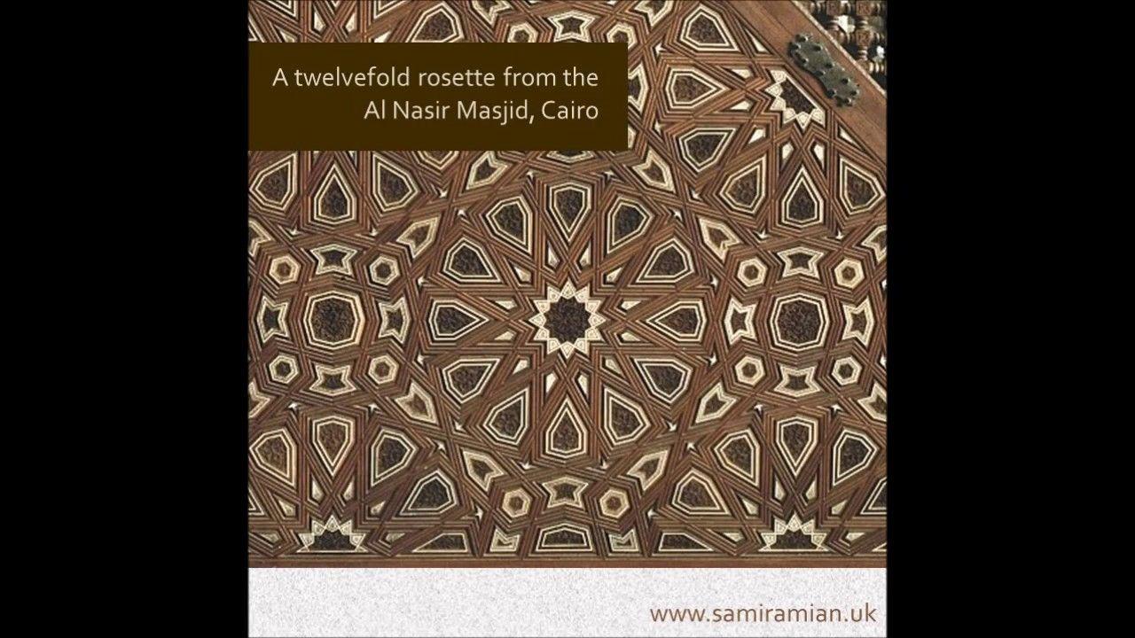 15 Al Nasir Masjid How To Draw Islamic Geometry زخارف اسلامية هندسية Geometry Islamic Art Cairo Egypt