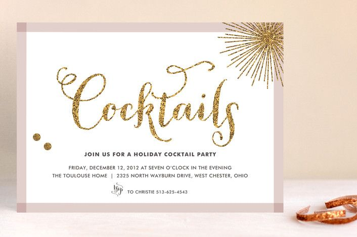 Holiday Bling Holiday Party Invitations by Carrie Minted - holiday party invitation
