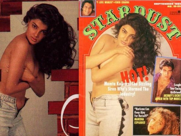 Pity, that mamta kulkarni latest nude photo think