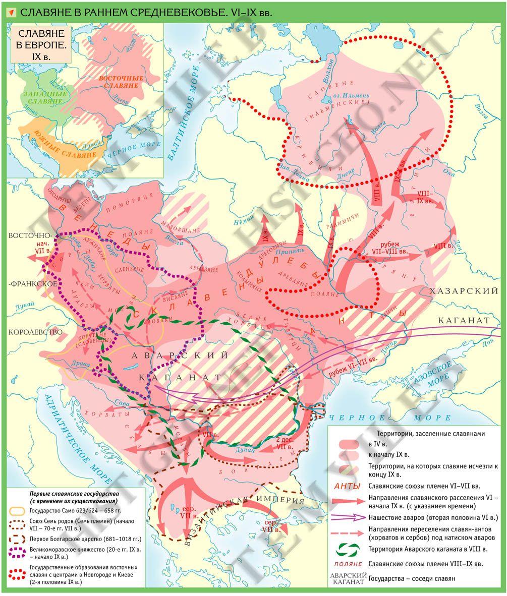 Атлас карт по истории России