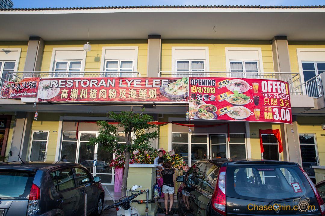 Lye Lee Food 038 Beverage Terrace Plus Bayan Lepas Penang Photographing Food Penang Terrace