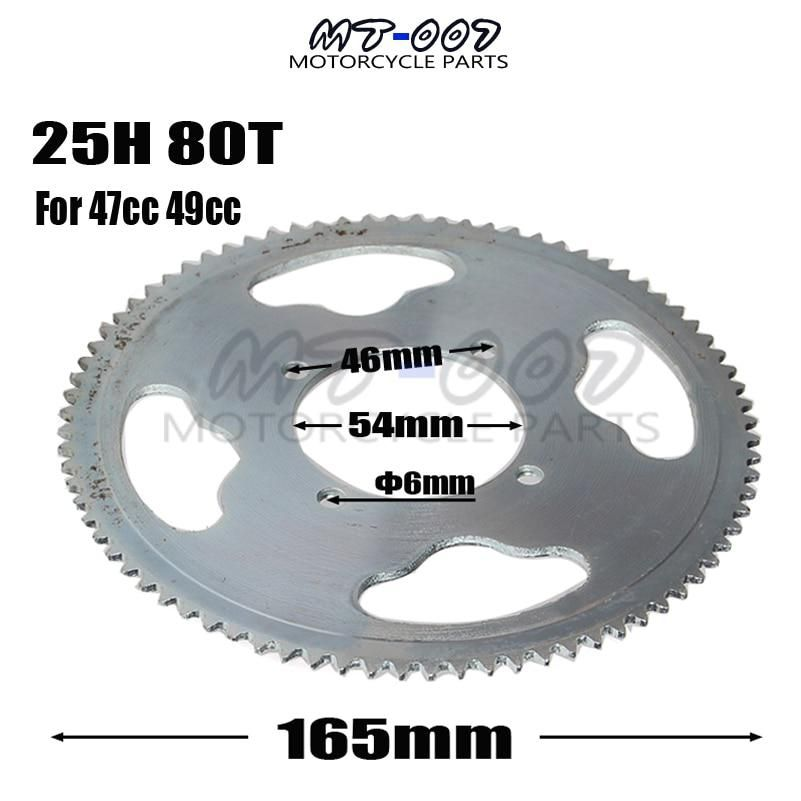 25H 54mm 80 Tooth Rear Chain Sprocket For 2 Stroke 47cc 49cc