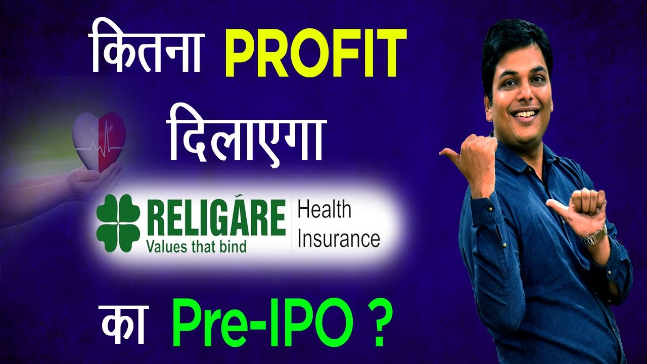 Religare Health Insurance Company Limited Was Incorporated In July