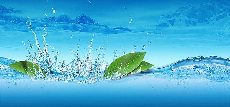 Contexte Mer L Ecran La Lumiere Contexte Summer Backgrounds Background Banner Skin Structure
