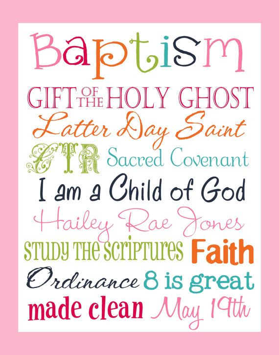 Girl or Boy Personalized LDS Baptism by TamiRayCardsandPrint
