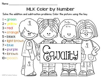 MLK Color by Number, Addition & Subtraction Within 10