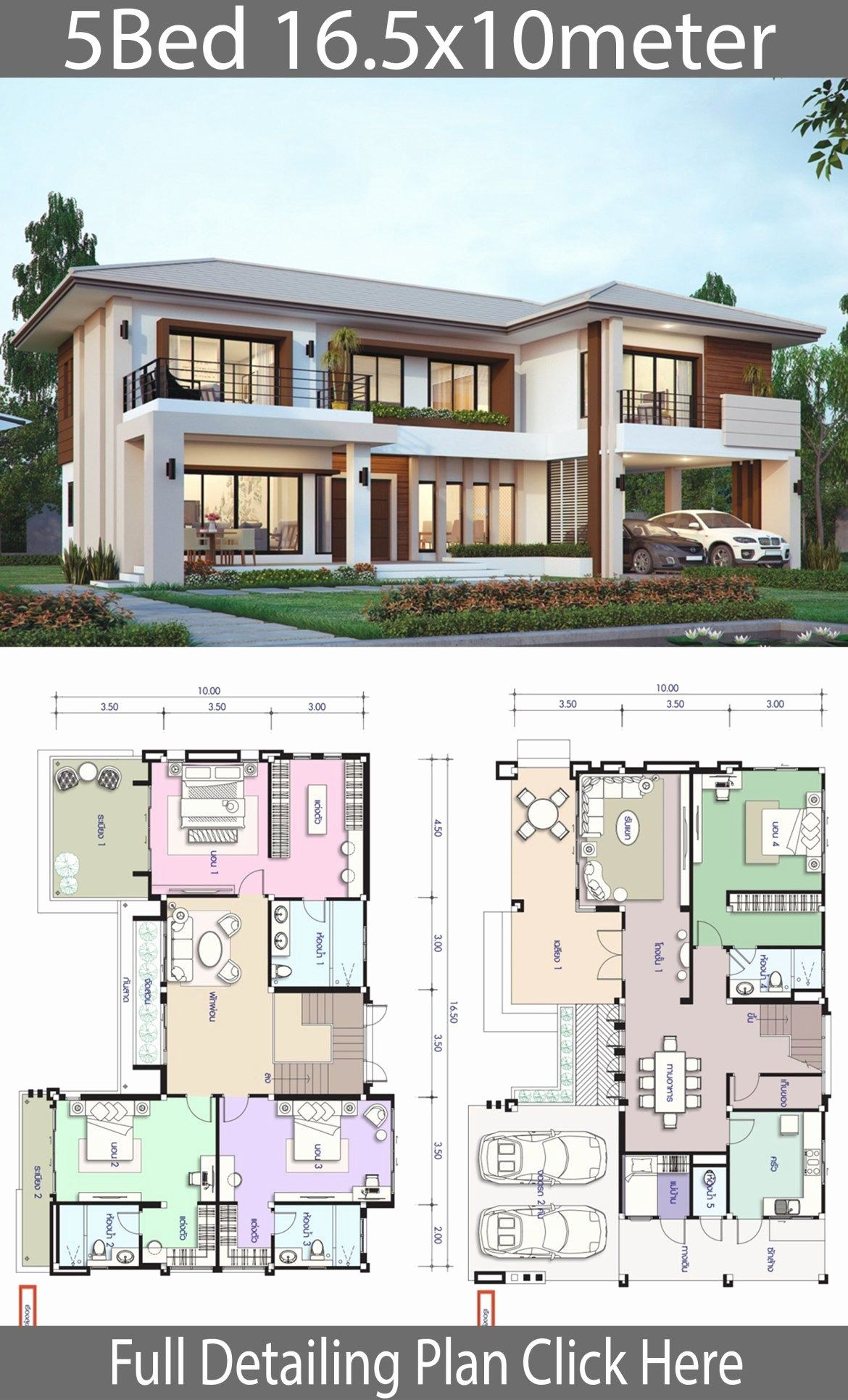 5 Bedroom Bungalow House Plans Awesome House Design 12x15m With 5 Bedrooms Homify Best In 2020 Sims House Plans House Projects Architecture House Designs Exterior