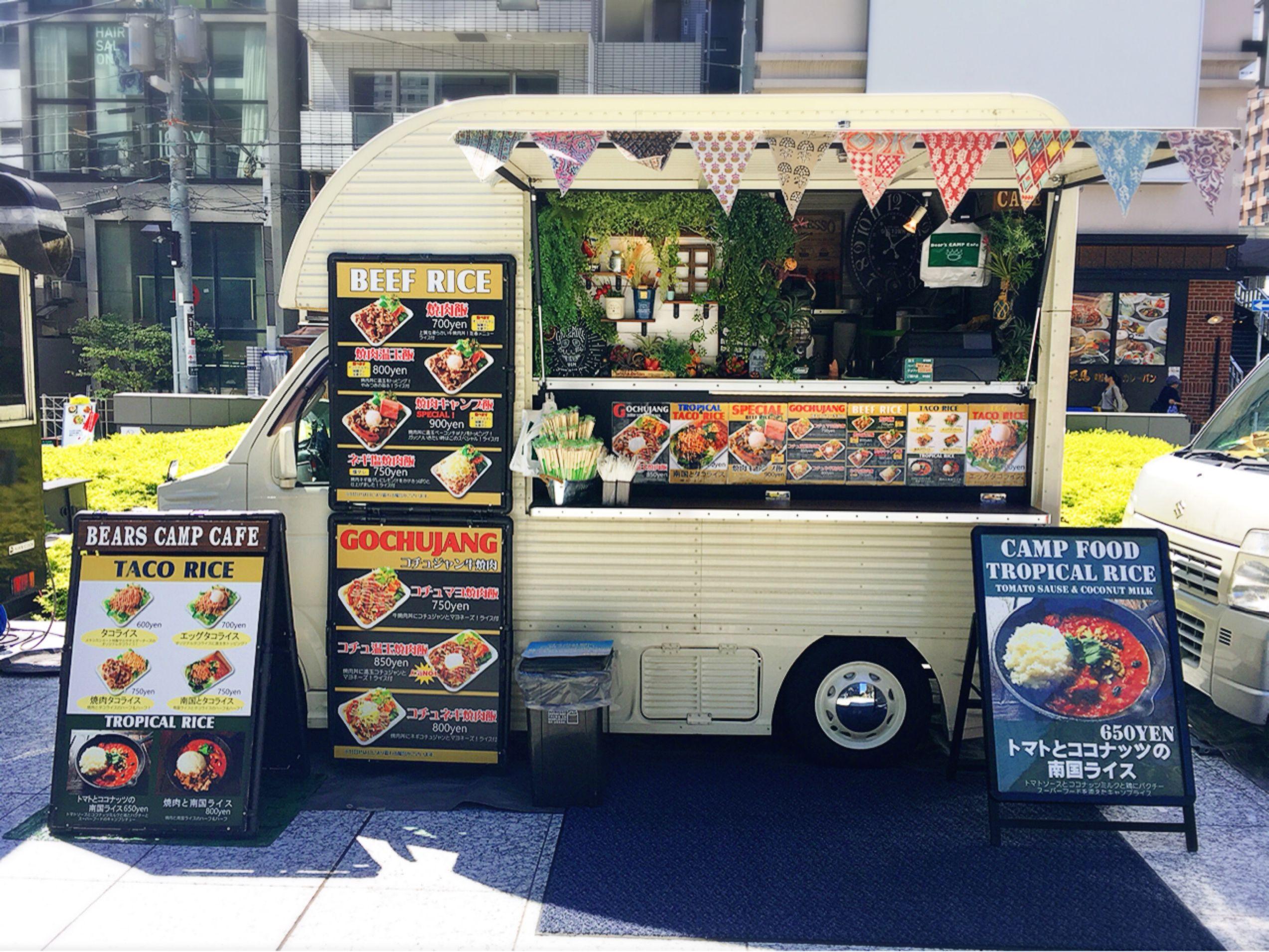 Bear S Camp Cafe フードトラックのデザイン フードトラック