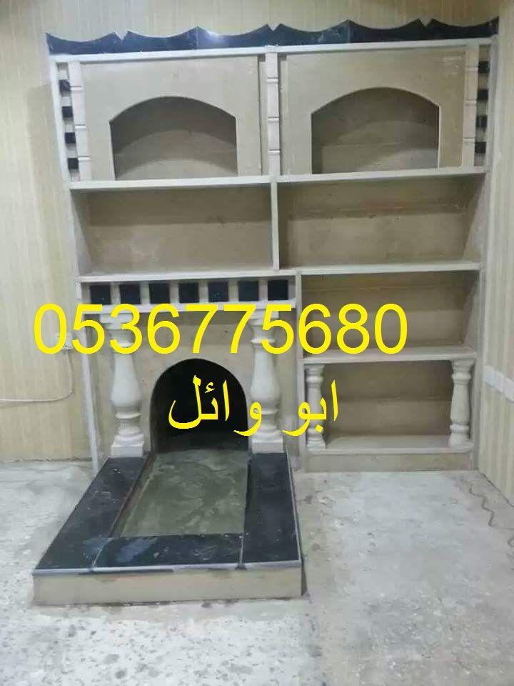 صور مشبات 0536775680 3091470719b735aa87564fb7f93006e0