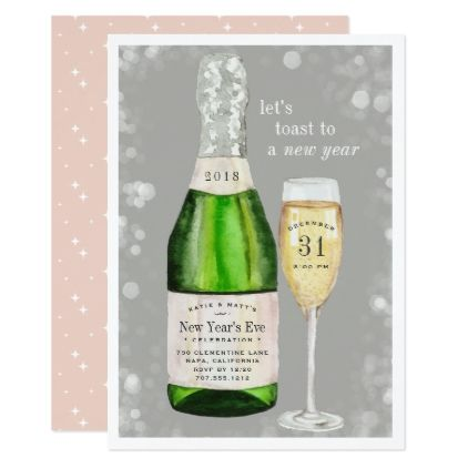 bubbly toast new years eve party invitation invitations personalize custom special event invitation idea