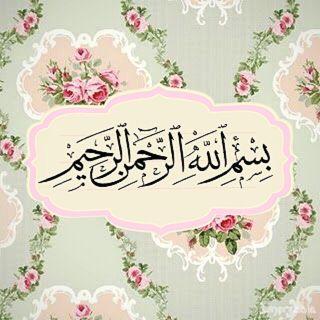 Pin Oleh Nurina Di Home Decor Seni Kaligrafi Kartu Seni Islamis