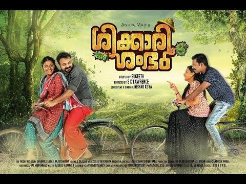 new malayalam movies 2018 download