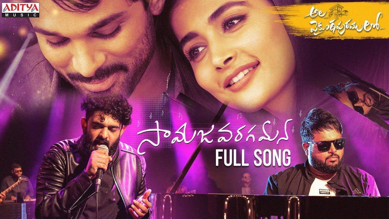 Alavaikunthapurramuloo Samajavaragamana Full Song Allu Arjun Tr In 2020 Mp3 Song Download Dj Mix Songs Dj Songs