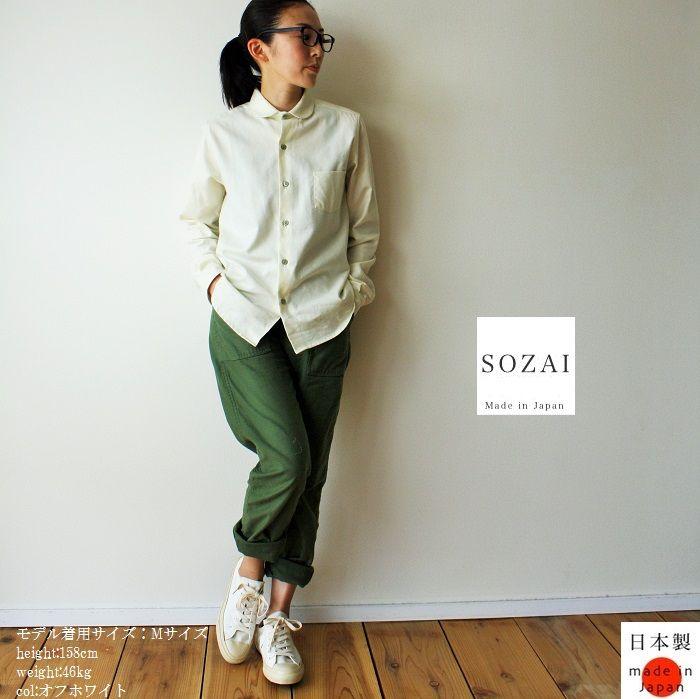 【新商品】カシミヤ混 丸襟シャツ コットンカシミヤ 【sozai】【日本製】
