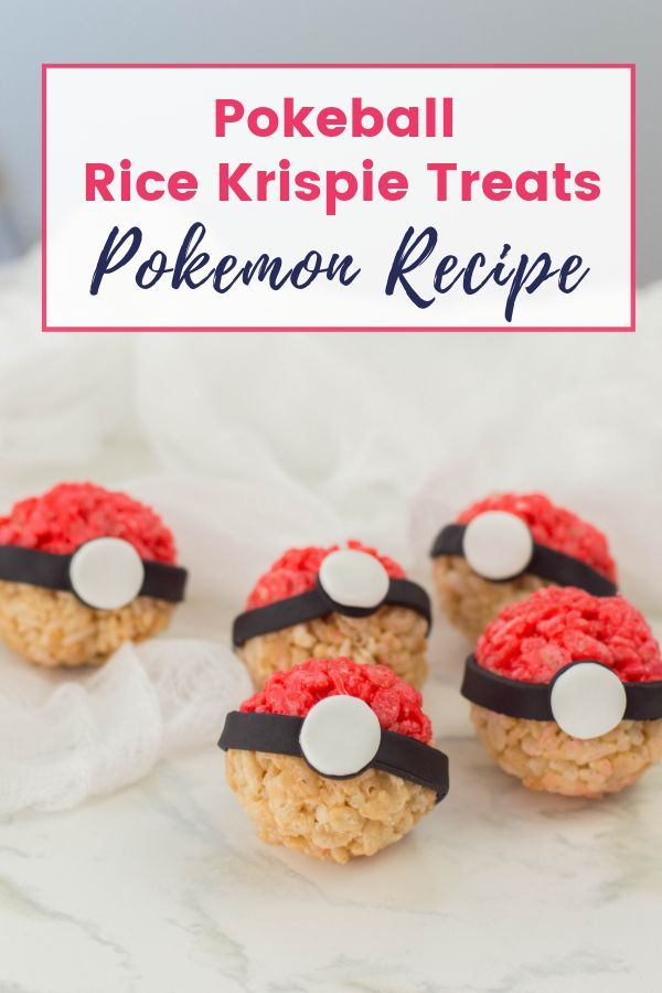 Pokemon Themed Pokeball Rice Krispie Treats Recipe #ricekrispiestreats