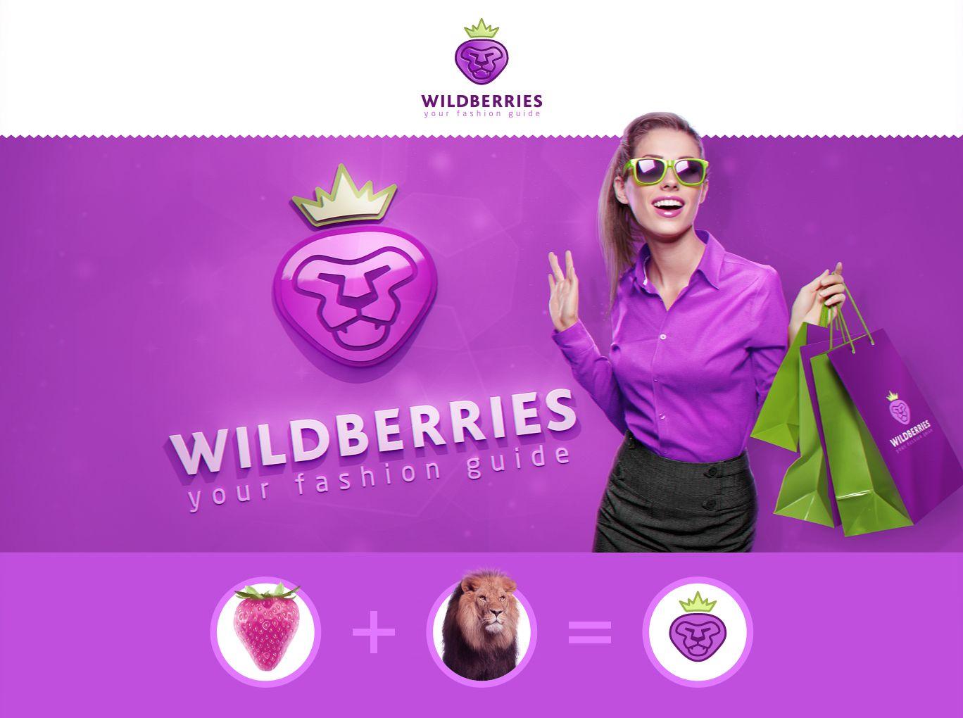 07b6688f100e Промокоды дня! промокод wildberries 23.12.15 на скидку 40% на обувь ...