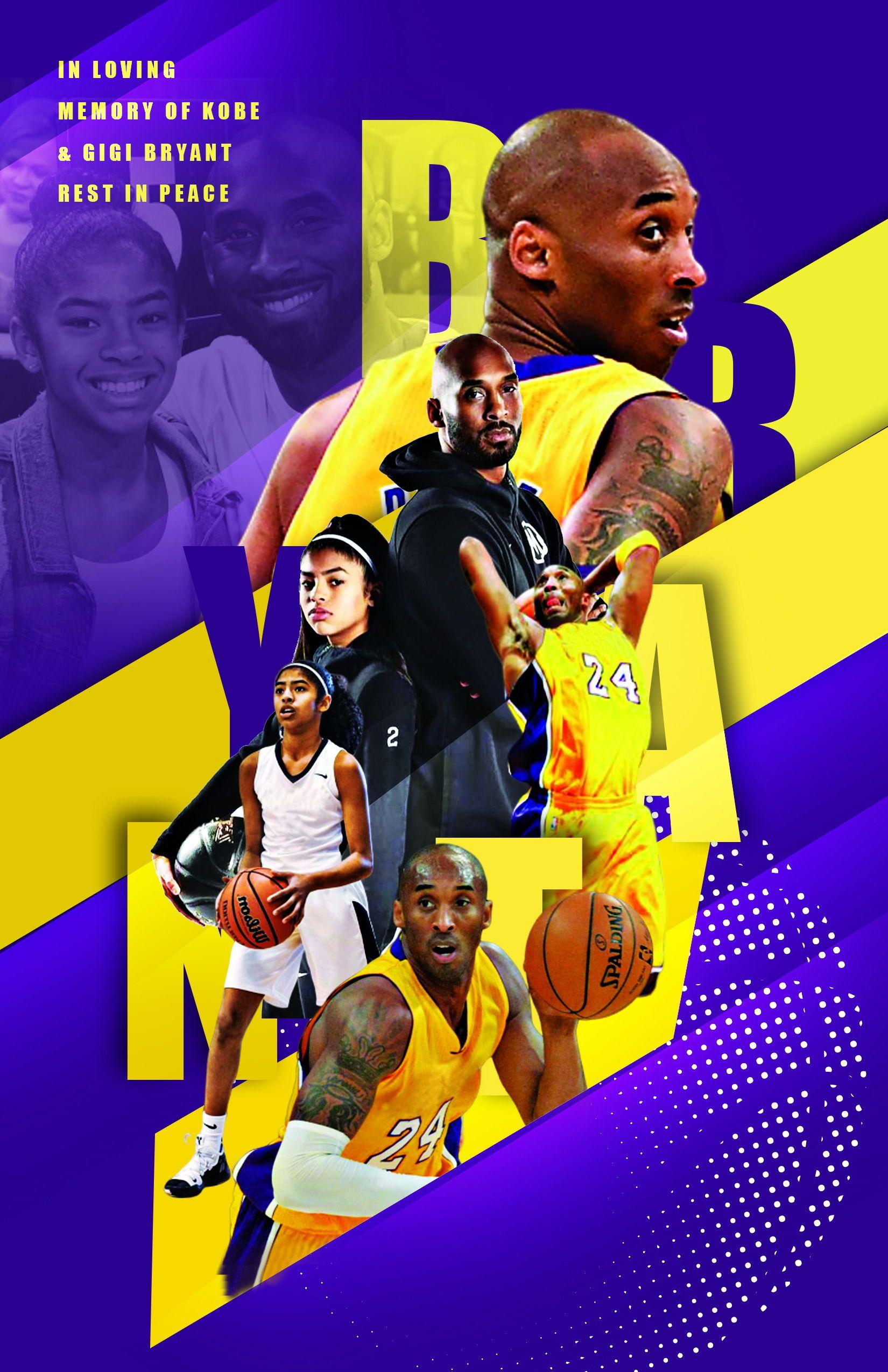 Kobe Bryant Poster Basketball Poster Kobe Gigi Bryant In 2020 Kobe Bryant Poster Kobe Bryant Kobe Bryant Pictures