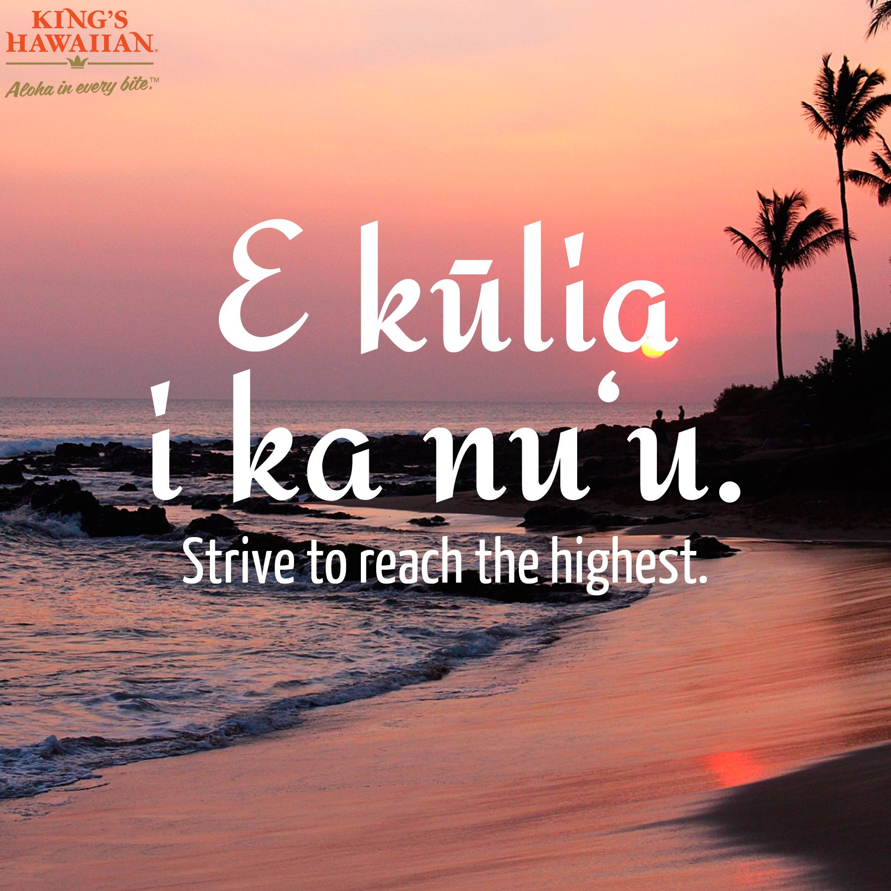 who inspires you to be your best quote aloha state of