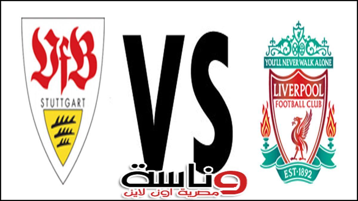 مشاهدة مباراة ليفربول وشتوتجارت بث مباشر بتاريخ 22 08 2020 مباراة ودية Football Club Liverpool Playing Cards
