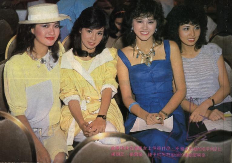 1983 September 13 winning price Fashion, Style