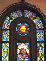 Stained Glass Windows Synagogue Flushing Queens Stained Glass Church Stained Glass Art Stained Glass