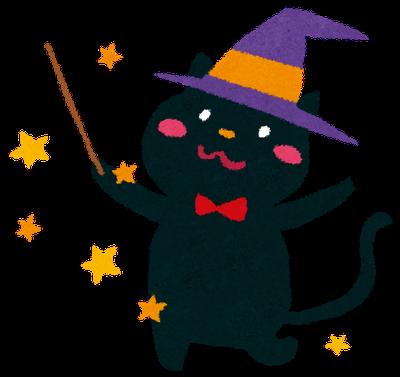 黒猫を魔法使いのキャラクターにしたかわいいハロウィン用イラスト素材