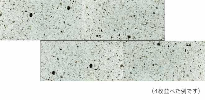 大谷石 Riviera デザインタイル 天然石のリビエラ株式会社 大谷石 御影石 モザイクタイル