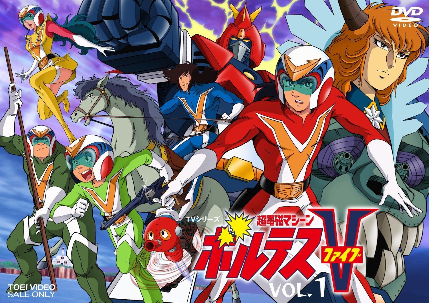 Voltes V Cartoon Characters : Chodenji machine voltes v toei dvd vol cover by