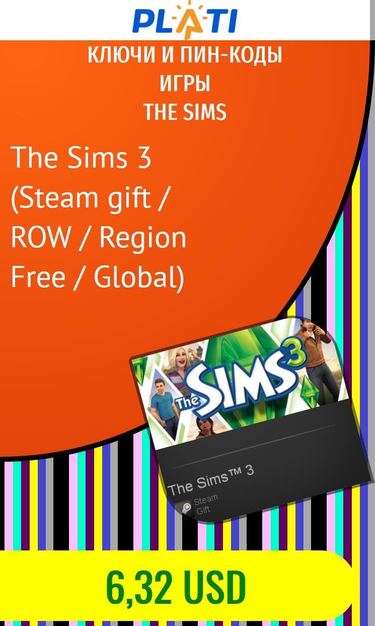 The Sims 3 (Steam gift / ROW / Region Free / Global) Ключи и пин-коды Игры The Sims
