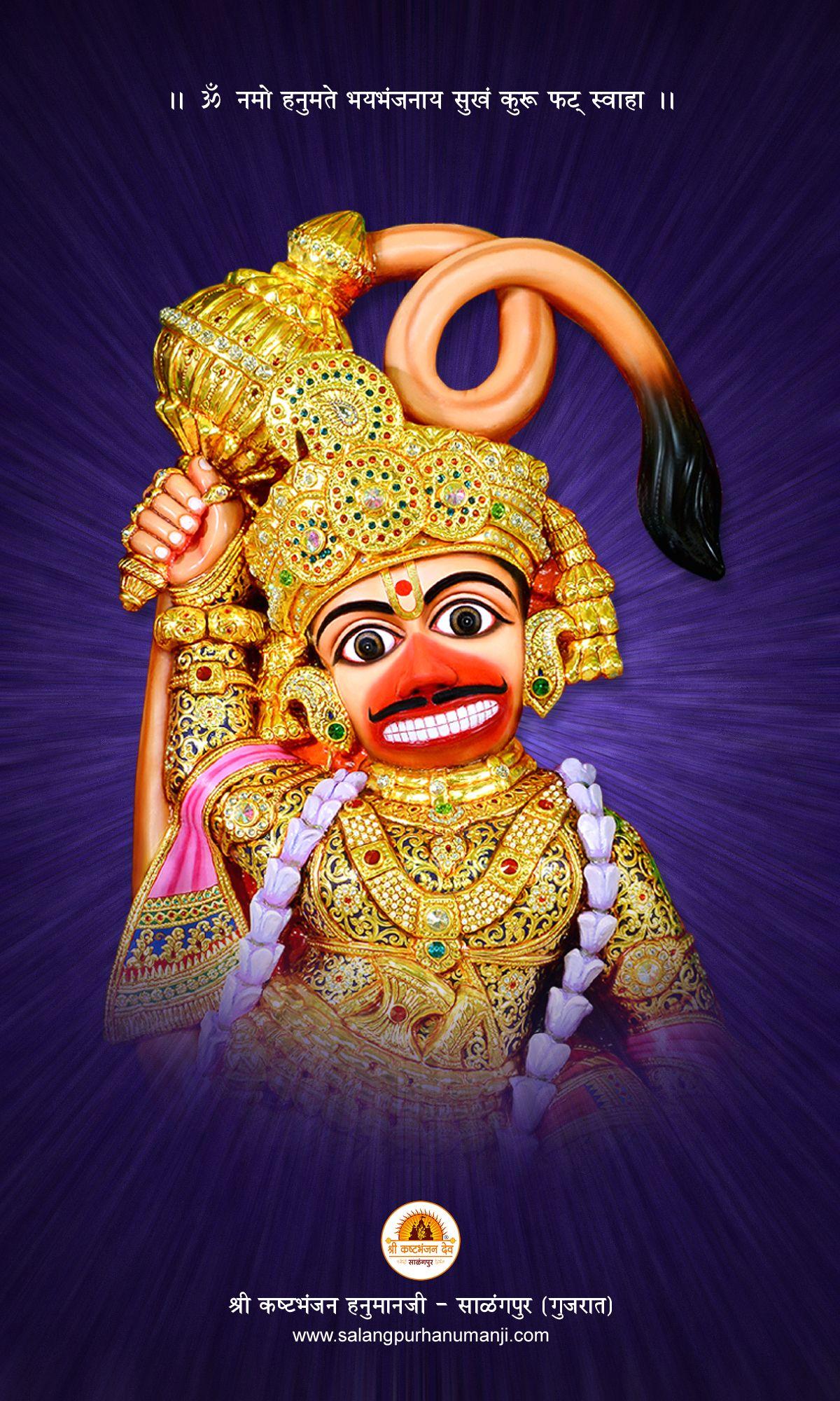 Welcome To Kashtbhanjandev Temple Salangpur Hanuman Hd Wallpaper Hanuman Wallpaper Hanumanji Full hd 1080p ultra hd hanuman hd