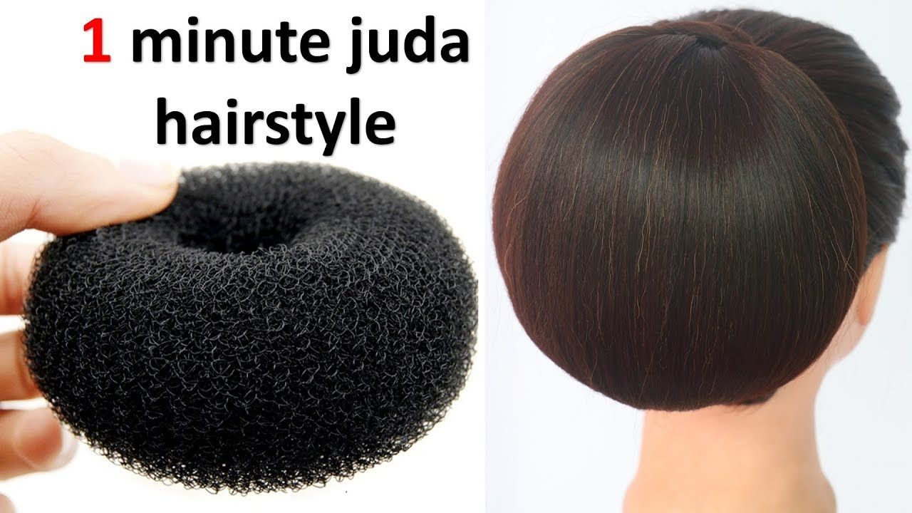 10 minute juda hairstyle  big bun hairstyle  cute hairstyle