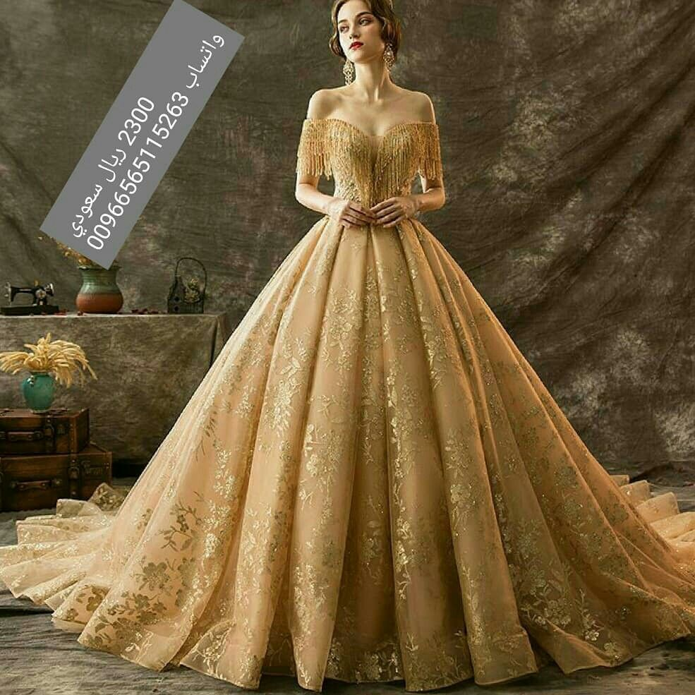 Pin by toffa dress on gogo   Ball gowns, Dresses, Formal dresses