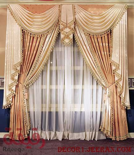 Pin By Veronica Knight On Rideaux Fancy Curtains Victorian Curtains Elegant Curtains