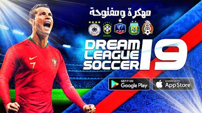 dream league 2019 مهكرة