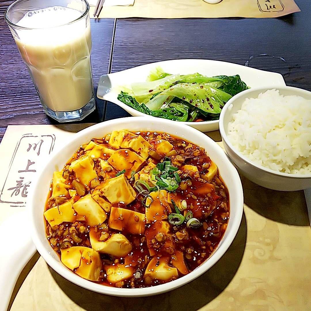婆 豆腐 風 麻 四川