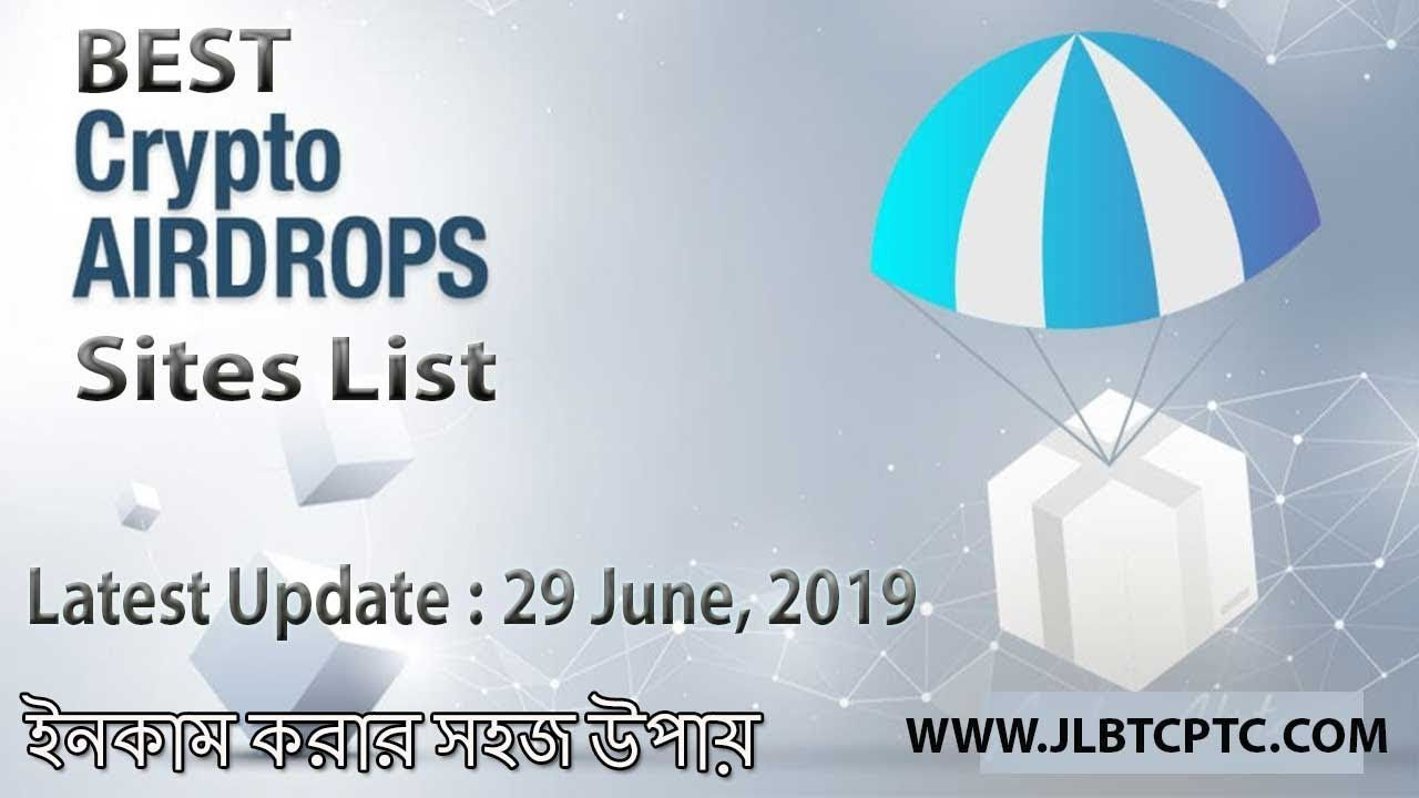 airdrop cryptocurrency list
