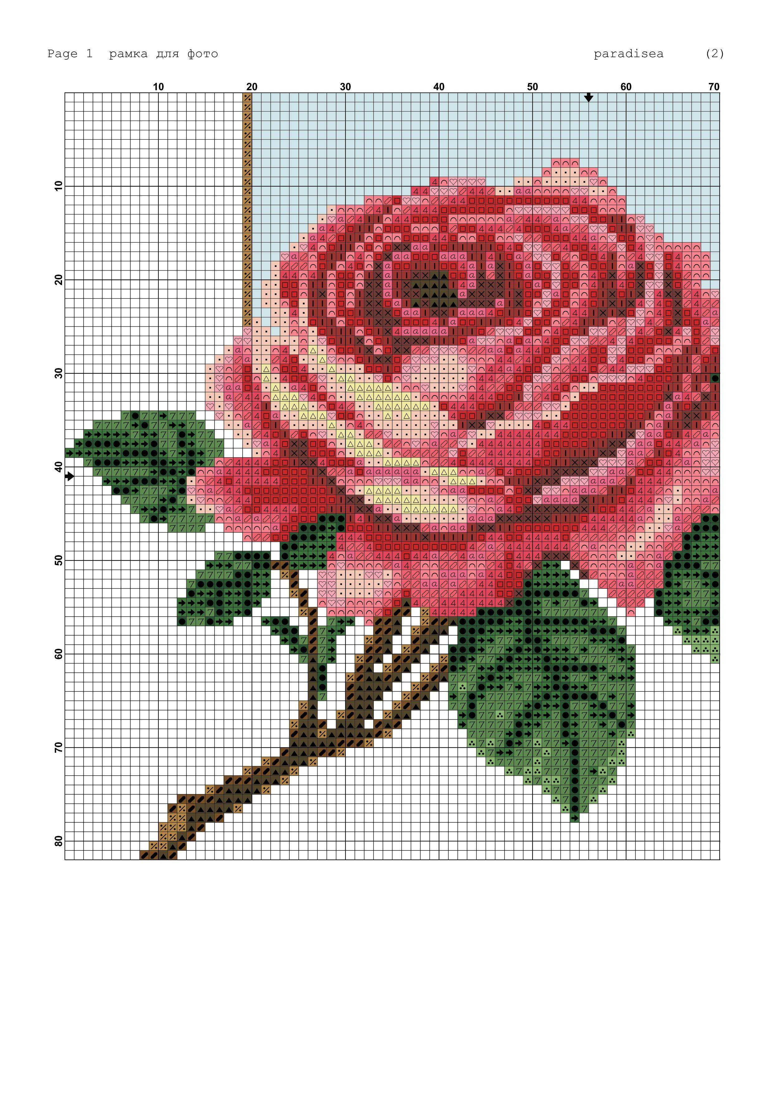 Point de croix rose - fleur | Point de croix, Fleurs, Patchworks