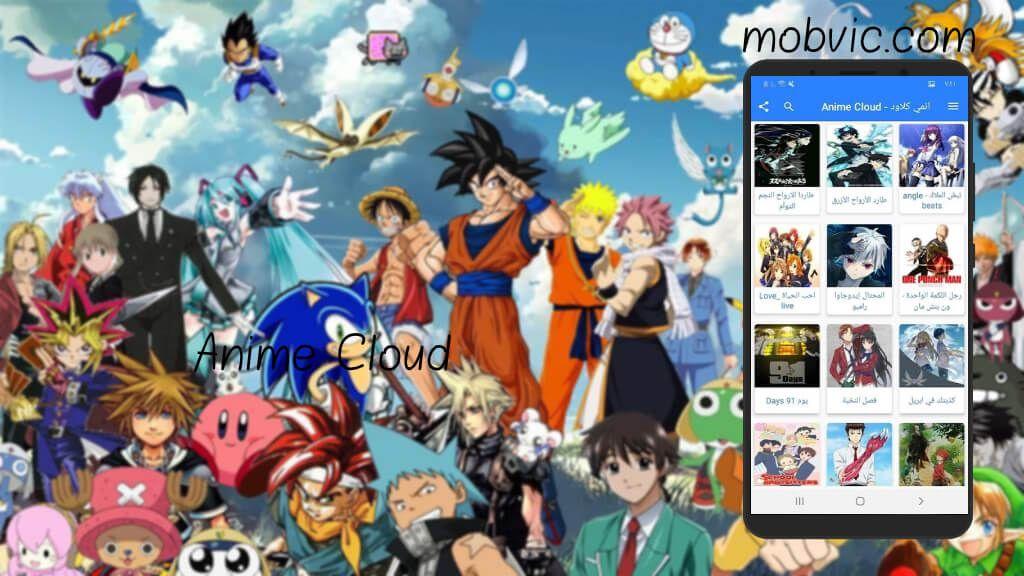 تحميل تطبيق انمي كلاود مجانا Anime Cloud Apk للاندرويد والايفون أحدث إصدار Anime Baseball Cards Clouds