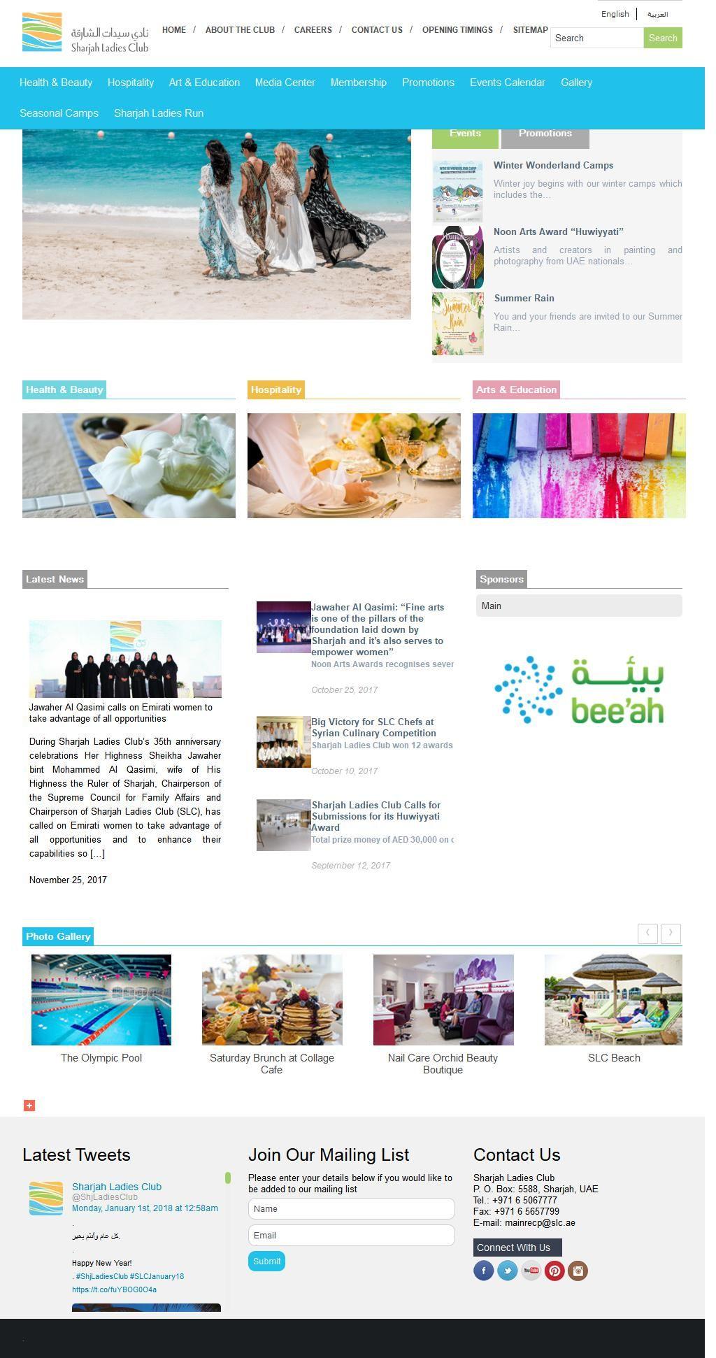 Insurance House Company Al Ghazal Tower 50 Al Khan 2 Street G Floor Al Khan Sharjah Www Haiuae Com Is A