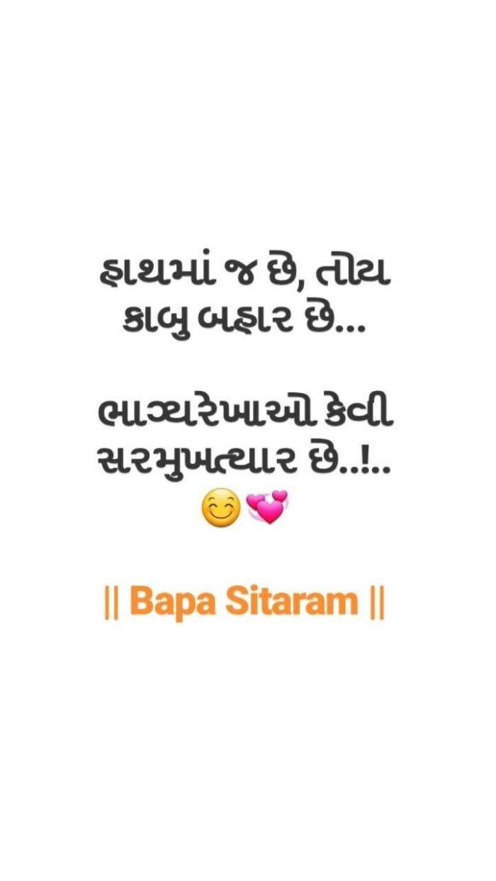 Quotes And Whatsapp Status Videos In Hindi, Gujarati -7584