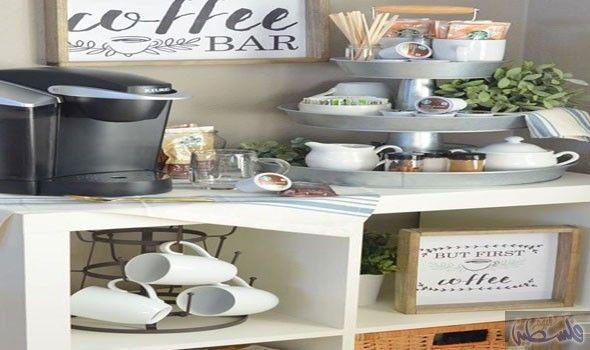 أفكار مميزة لتصميم ركن للقهوة في المنزل In 2020 Coffee Bar Home Small Apartment Decorating First Apartment Decorating