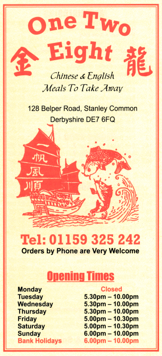 Menu For One Two Eight Chinese Takeaway In Stanley Common Chinese Takeaway Chinese Takeaway Menu English Food