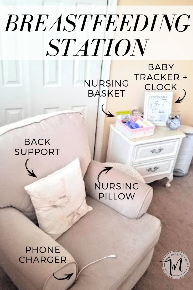 CREATING A COZY BREASTFEEDING STATION New baby products