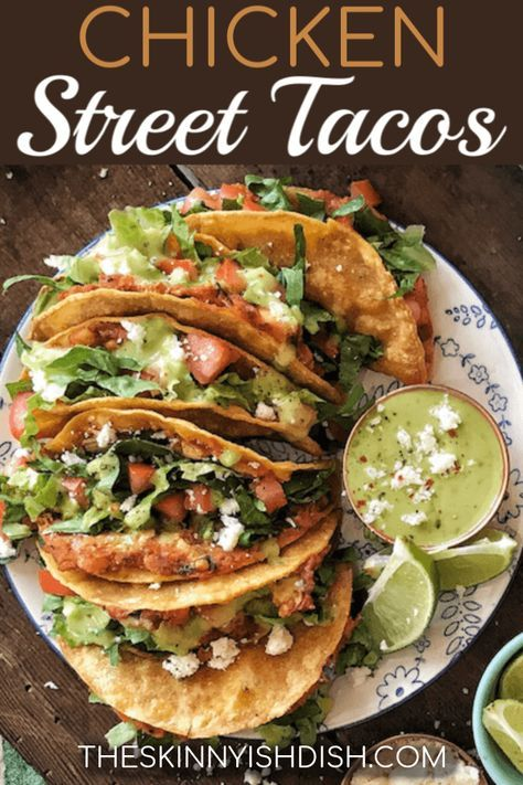 No need to have a food truck around to get the yumminess of Chicken Street Tacos for your dinner. These easy shredded chicken tacos are a great meal when you're craving Mexican! Simple and healthy served up on corn tortillas, these are a real winner! #chicken #streettacos #ww #mexicanchickentacos