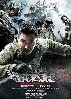 marvel film 2015 streaming vf
