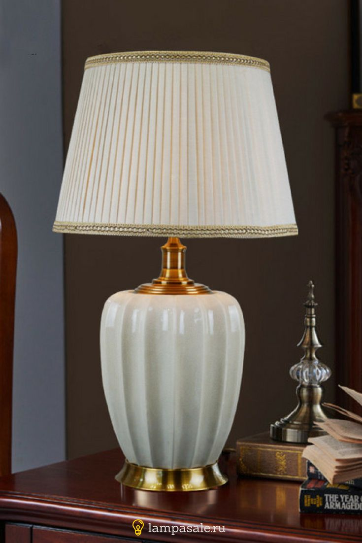 Master Bedroom Table Lamps