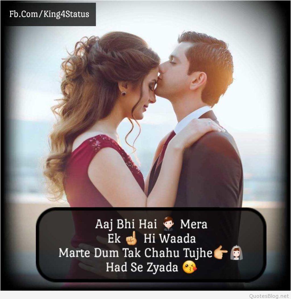 Romantic Whatsapp Dp Images Wallpaper Pics Hd Romantic Dp Romantic Couple Images Romantic Love Messages