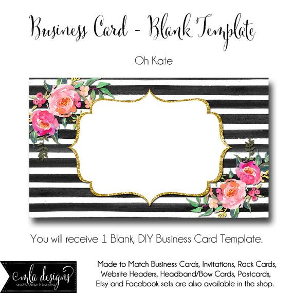 DYI Blank Business Card Template - Oh Kate - Made to Match Etsy - blank business card template