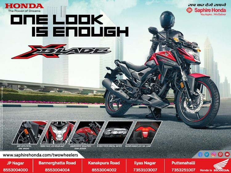 The New X Blade Is Born To Transform Your Ride The Fully Loaded